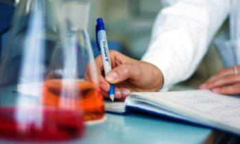 Требования к образованию работников испытательной лаборатории (центра)